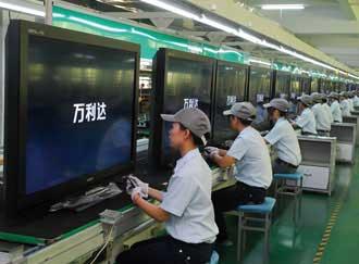 بزرگترین سازندگان تلویزیون در دنیا